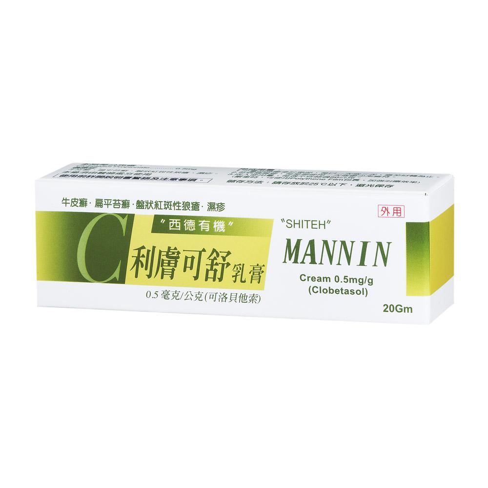 clobetasol propionate gentamicin cream